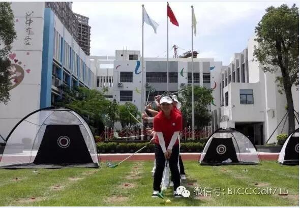 【活动招募】2016第二届深圳市青少儿高尔夫嘉年华 暨 深圳市校园高尔夫比赛