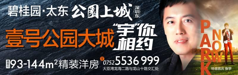 """【免费抢票】9月11日,""""宇""""你相约明星演唱会"""