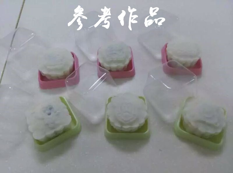【美食课堂】中秋将至,来亲手做一份冰皮月饼吧!(和悦居特别篇)