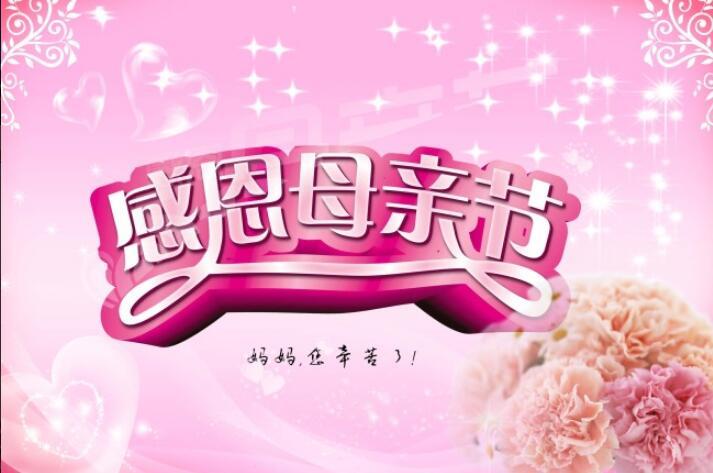 """感恩母亲节,广电邀请你上电视""""示爱""""母亲"""
