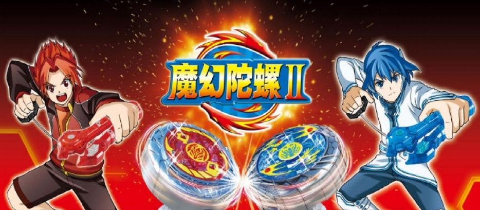 【教育展精彩活动】魔幻陀螺大奖赛,让你成为最强陀螺手!