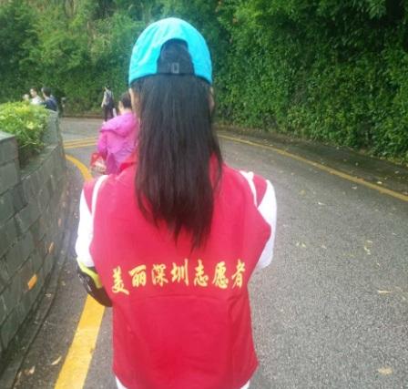 """""""美丽深圳志愿者义工服""""调查"""