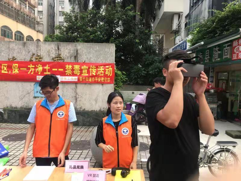 【警察開放日參觀】12月1日上午,深圳市戒毒所參觀